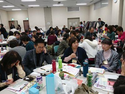日本 コスメティック 協会